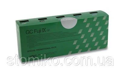 Цемент для реставраций FUJI IX GP ( Фуджи 9) тройная упаковка