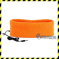 Повязка на голову (для сна) со встроенным динамиком, оранжевый  цвет.
