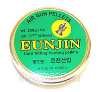 Пули свинцовые Eunjin, Samyang 1,13 гр.