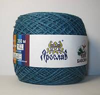 Пряжа для вязания хлопок синего цвета