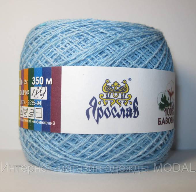 Пряжа хлопок голубого цвета - Интернет-магазин одежды MODAL в Киеве