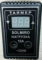 10а Таймер электронный Solmiro в розетку