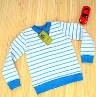 Кофточка полосатая с начёсом для мальчика с синими манжетами