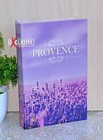 """Книга-сейф """"Прованс""""."""