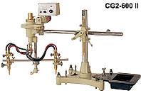 Машина газокислородной резки CG2-600, CG2-600 II