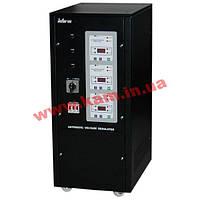 Стабилизатор напряжения Inform Digital 30kVA (815233030001)