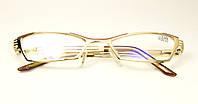 Женские очки в металле