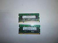 Оперативная память к ноутбуку PC2-4200S DDR2 512 Mb 2 шт