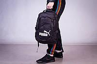 Мужской спортивный рюкзак Adidas/Nike/Puma