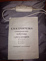 Электрогрелка ЕГ-1/220 непромокаемая, размер 53х37 см, 40 Вт., макс. темп. 60 С