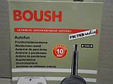Автомобильная антенна BOUSH с усилителем FM/УКВ 12В (Россия), фото 2