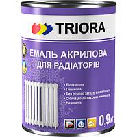 Эмаль акриловая для радиаторов ТМ «TRIORA» 0.9