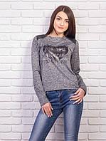 Женский свитшот из микродайвинга, цвет: серый меланж