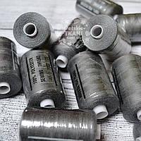 Нитки швейные 40/2, 1000 ярдов, цвет серый (№ 180000)