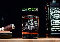 Именной стакан для виски «Пути сообщения»