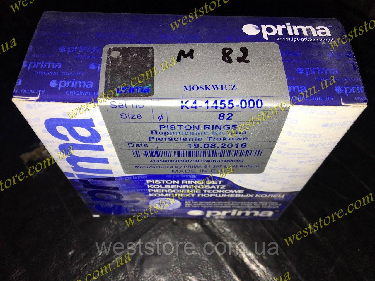 Кольца поршневые Москвич 2140,412 ф 82,0 Prima  (К4-1455-000)
