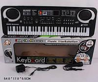 Детский музыкальный инструмент Орган с микрофоном MQ-009FM (дефект в описании)