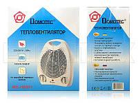 Тепловентилятор/калорифер/дуйка Domotec H0001