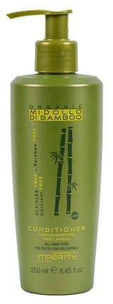 Бальзам Imperity с органическим экстрактом бамбука без парабенов 250мл, фото 2