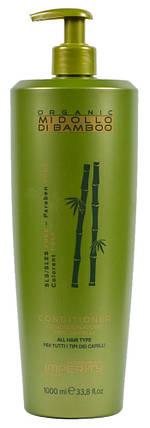 Бальзам Imperity с органическим экстрактом бамбука без парабенов 1000мл, фото 2
