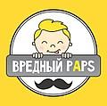 """Интернет магазин товаров для детей """" Vredniy Paps """""""