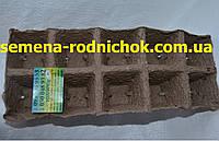 Торфяные горшки-касеты для рассады посадки растений с последующей высадкой в грунт (10 ячеек)