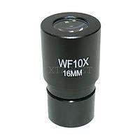 Окуляр SIGETA WF 10x / 16mm