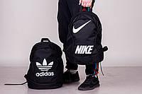 Мужской спортивный рюкзак Adidas/Nike