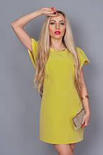Стильное молодёжное короткое платье весенне-летнее 44-48