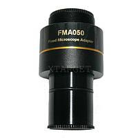 Адаптер SIGETA UCMOS FMA050 (фиксированный)