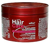Бальзам-кондиционер защитный стабилизирующий для окрашенных и поврежденных волос Professional Hair Care