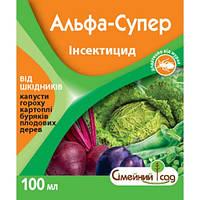 Альфа-Супер 100 мл купить оптом инсектицид от колорадский жук, трипси, овощные блохи, долгоносики