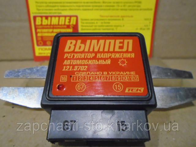 Регулятор напряжения генератора ВАЗ 2101-2107, 2121 Нива с регулировкой и индикацией Вымпел