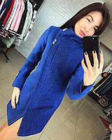 Пальто синее Вивея Украина 12132