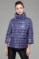 Демисезонная женская куртка Фарида 2 Nui Very 44