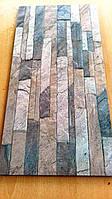 Плитка керамогранит структурный под камень Monaco 300х600 (S)
