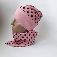 Детская трикотажная шапка с хомутом  7-11 лет оптом