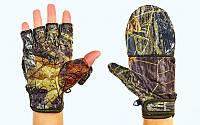 Перчатки-варежки флисовые для рыбалки BC-2343 (флис, PL закр. пальцы, р-р L-XL, камуфляж Realtree)
