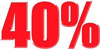 Возвращение скидок до 40 % на весь товар по старому курсу $