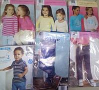 Детский сток оптом от 0 до 5 лет