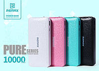 Внешний аккумулятор Power Bank 10000 mAh Remax Pure(Оригинал)