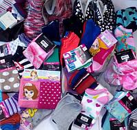 Сток детских носков