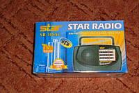 Радиоприемник Стар Радио Star Radio SR-308