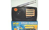 Компактный радиоприемник Стар Радио 308