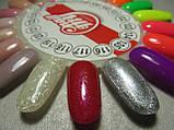 Гель-лак My Nail №118 (прозрачный с мелкими серебристыми и крупными белыми блесточками) 9 мл, фото 3