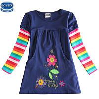 Детская туника для девочки с карманами