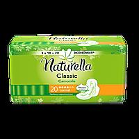 Прокладки гиг. Naturella Camomile Classic, 4 капли (20 шт.)