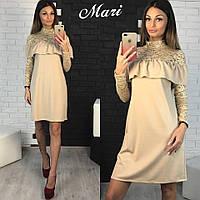 Платье бежевое с набивным гипюром 12171