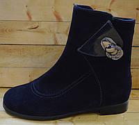 Замшевые демисезонные ботинки Каприз размер 32