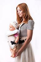 Рюкзак переноска с ортопедической спинкой для мамы (аналог Womar № 12 )